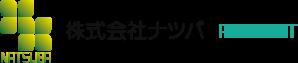 株式会社ナツバ RECRUIT