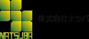 株式会社ナツバ